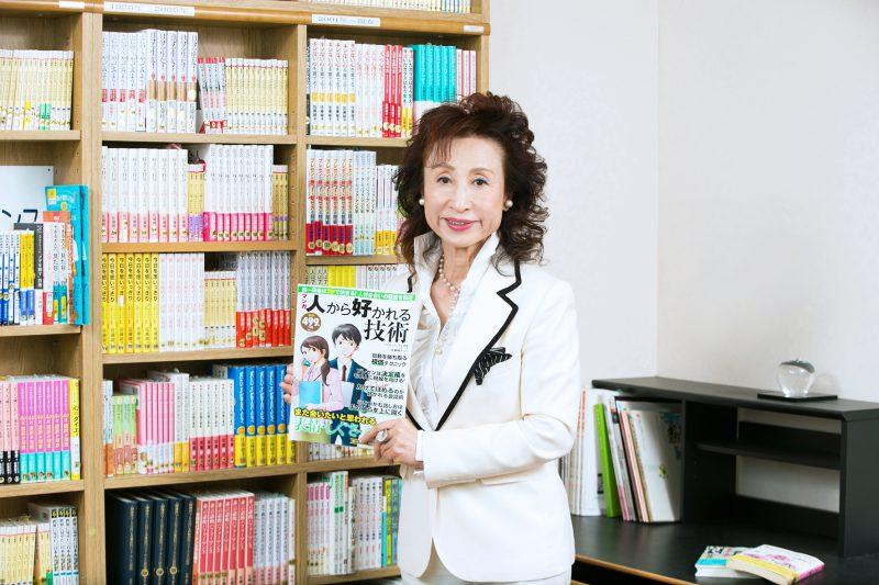 佐藤 綾子(国際パフォーマンス研究所代表)