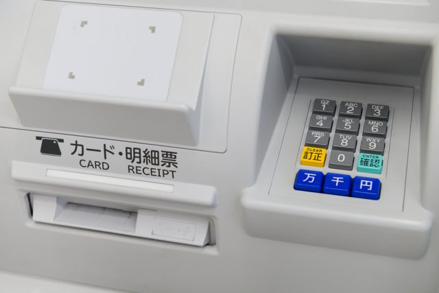 アイフルのATMの使い方! 提携ATMとの違いや営業時間を徹底解説