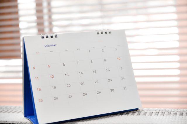 アイフルの最低返済額と返済日・返済方法について解説