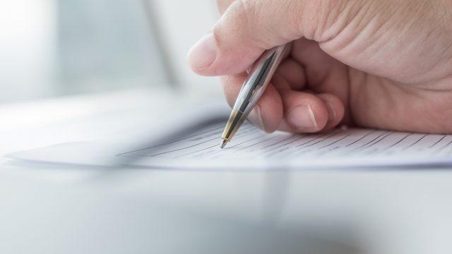 SMBCモビットの必要書類とは? 入会から借り入れまでの流れ