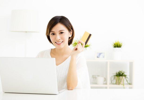 アコム カード「ACマスターカード」とは?メリットや使い方について紹介