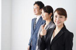 2020年版おすすめ転職サイトのメリットや特徴を紹介