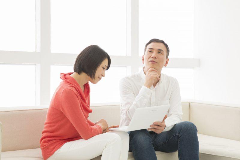 <夫婦の溝を埋めましょう> 夫が保険嫌いです。必要性をどう伝えたら良いか悩んでいます。