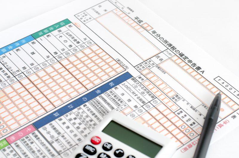 相続税の申告漏れ、税務調査の対象になる?