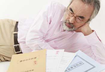 <相続税対策>遺言状は大別して2種類 自筆証書遺言と公正証書遺言