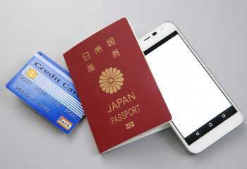 クレジットカード付帯の海外旅行保険。注意すべき4つのポイント