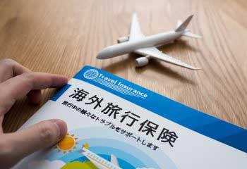 〈海外ロングステイ〉心配な現地でのケガや病気。旅行保険はどう選べばいいの?