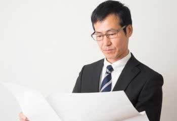 退職前後に必要な「年金、健康保険、雇用保険、税金」の手続き