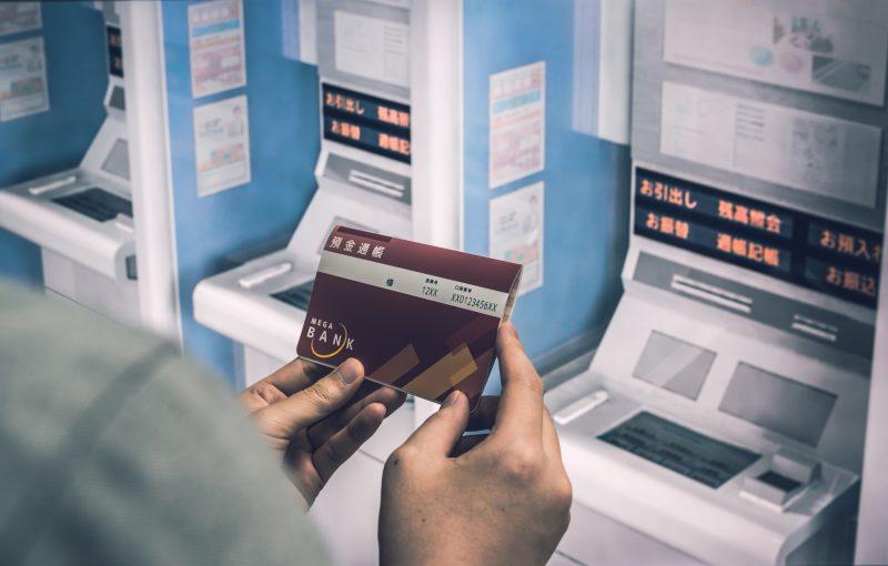 実は便利?通帳だけで出金できる地方銀行