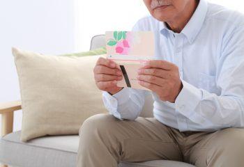 「人生100年計画」老後資金でお得なのはどの年金?個人年金保険 or 個人型確定拠出年金