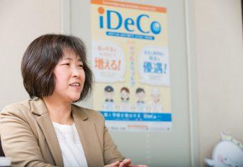 iDeCoって話題ですが、いったい何が注目されているんでしょう?