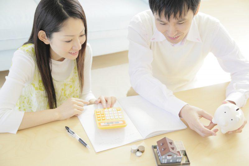 確定拠出年金から学ぶ3つのテーマ お金のきほん(1)
