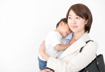 『児童手当』と『児童扶養手当』は全く違う制度って知ってる?しかも、改正で支給減の可能性が。