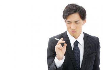「臭い・汚い・ダサい」喫煙者受難の時代 禁煙の価値をお金に換算、いくらになる?