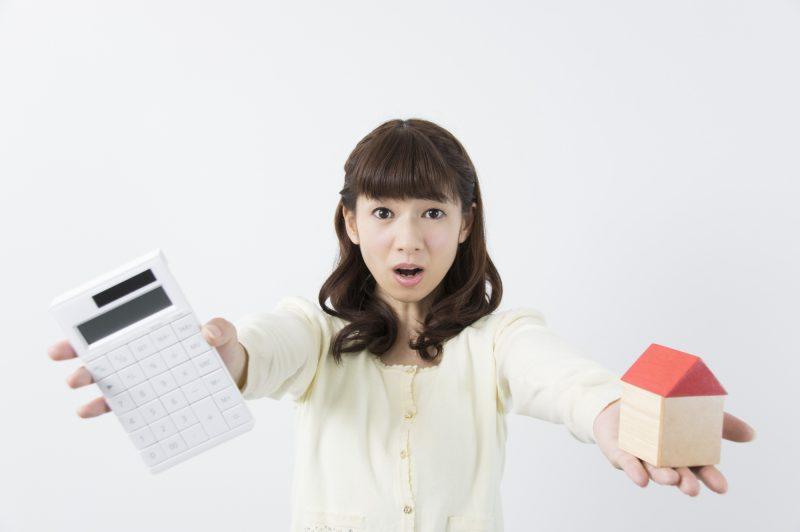 住宅ローンを断られる3大理由は、年収と年齢と何?