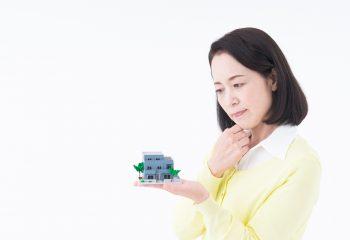 長寿時代の影響? 住宅を購入し老後を迎える前に考えておくべきこと