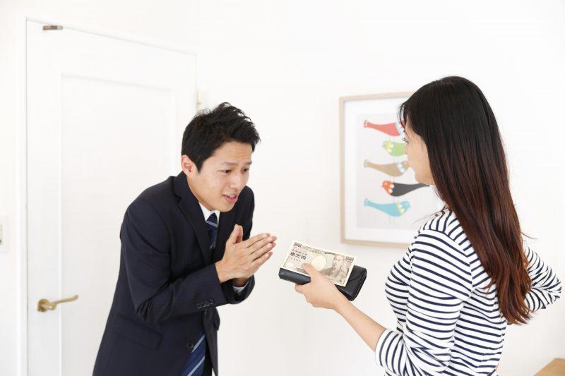サラリーマンのお小遣い平均は約3.7万円 家計的にはいくらが適正なのか