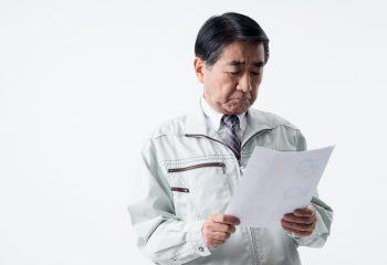 会社設立した夫のもとに届いた掛金停止通知。iDeCoはどうなる?