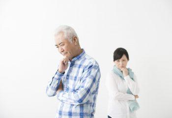 10年も経たない近い将来、認知症患者が700万人に!何かと介護が大変な認知症は離婚の原因になってしまうのか?