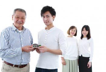 お爺ちゃんから孫へなど、資産移転促進のための生前贈与特例の種類と活用法とは?