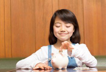 子供と一緒にいる時間が増える夏休みに実践!子供に知っておいてほしいお金の使い方