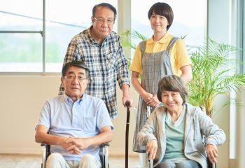 4種類の介護保険施設、それぞれの特徴は?介護の助けが必要になったら、どれを検討すればいい?
