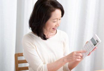専業主婦の老後資金 ~遺族厚生年金を計算してみましょう~