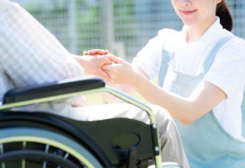 障害がある場合は老齢年金に加算があることも!「障害者特例制度」を利用する時のポイントとは