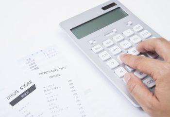 家計簿をつけない、簡単な家計管理術とは