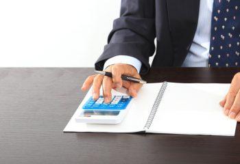 給与や賞与に比例して年金額が決まる!老齢厚生年金の報酬比例部分の計算方法