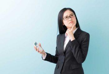 老後のお金が不安だけど…「iDeCo」と「つみたてNISA」、どっちもやった方がいいの?何が違うの?