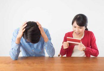 【相談実例】夫の給与形態が変わったら、急にお金が貯まらなくなってしまいました… どうしてなのでしょうか?