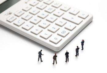 iDeCoによる節税効果!どんなメリットがあるのか