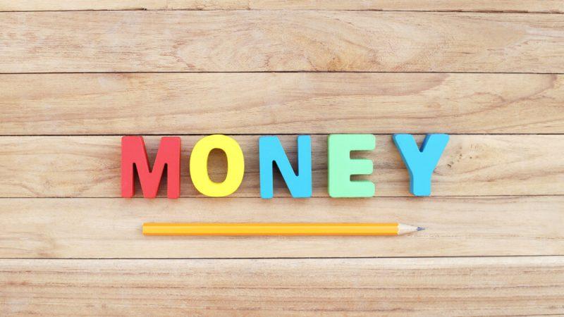 投資信託には「2+1」のコストが掛かる どうゆうこと?
