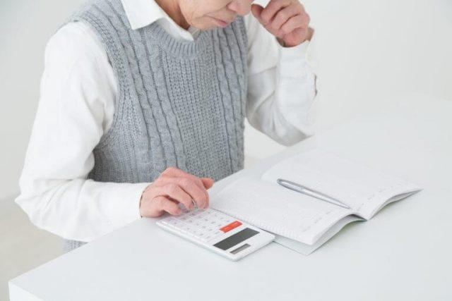 保険の解約返戻金、解約するといくら戻るか把握している?