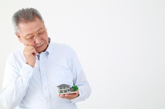 【相談】負債が大きいから放棄したいけれど、家だけは残したい