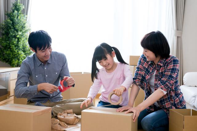 【相談事例】いつも突然の転勤で、教育も住居も計画が立てられない。