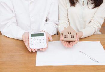 住宅ローン、金利低下で借り換えた方が有利?