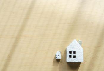 住宅ローンを見直す目的とその手段の「借り換え」とは