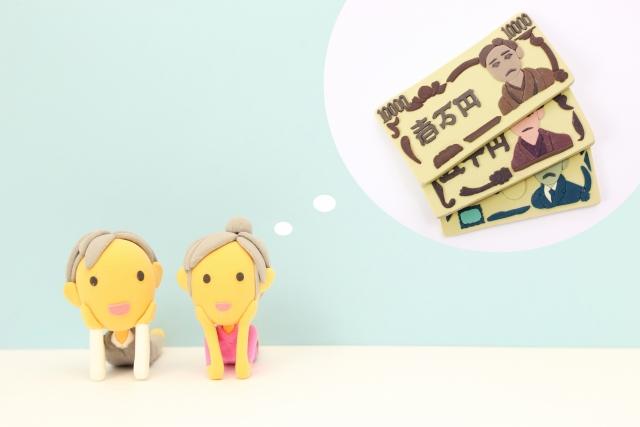 公的年金の手取り額が減っていく? その意外な理由とは?