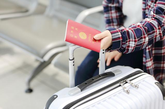 パスポート更新時の『残存有効期限』に注意