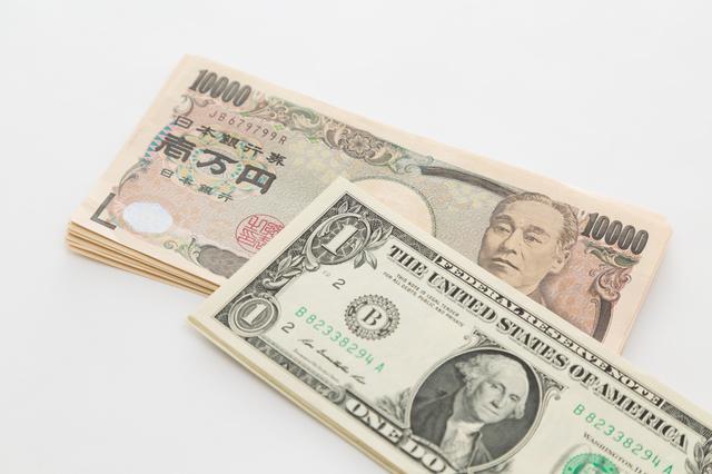 円預金よりも断然金利が高い外貨預金 それでも覚えておきたいリターンとリスク