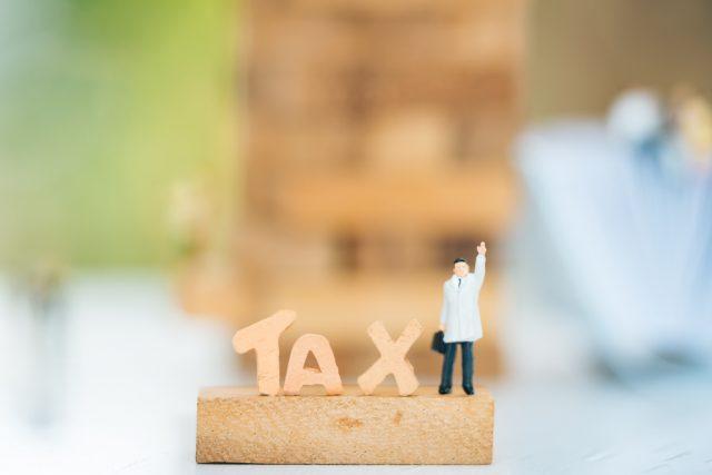 あなたの相続は、本当に相続税かかりますか?相続税について理解を深めよう
