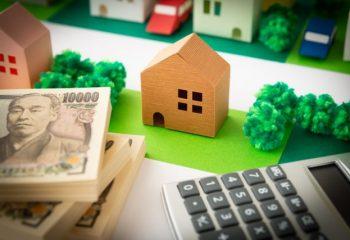 不動産投資を考える際のポイントと失敗事例