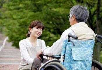 親の介護を考えよう 40代から考える介護費用