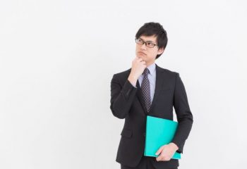 会社に確定拠出年金制度があるけれど、どう利用すれば良いの?