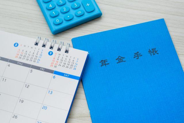 ゆとりある老後のためにお金を準備する、選択制企業型確定拠出年金の活用法