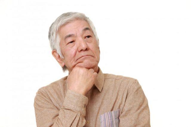 安心の老後のために行っておきたい資産形成術3選