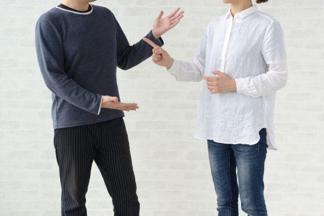 マンション総合調査を読む! 管理・運営する上で多いトラブルや不安とは?