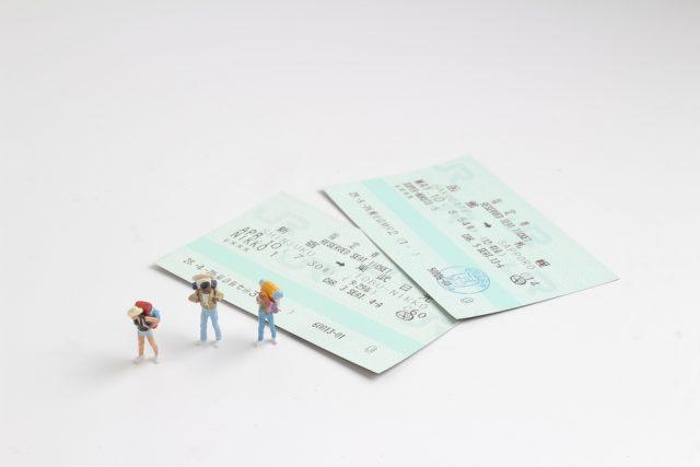 途中で切符を分割したら、安くなることも。分割切符の買い方と注意点
